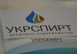 Цена на спирт в Украине