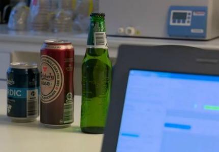 Carlsberg nameren ispolzovat iskusstvennyiy intellekt dlya razrabotki novyih sortov piva