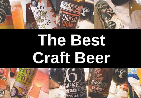 Лучшее крафтовое пиво 2017 года