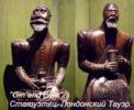 Деревянные статуэтки Джин и пиво
