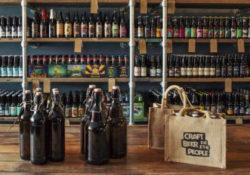 The best craft beer 2017