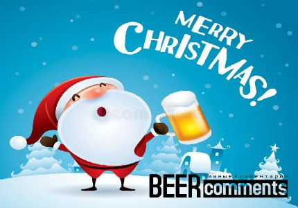Mary-Christmas-BeerComments