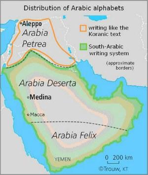 Счастливая Аравия