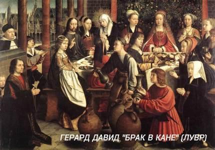 алкоголь и религия