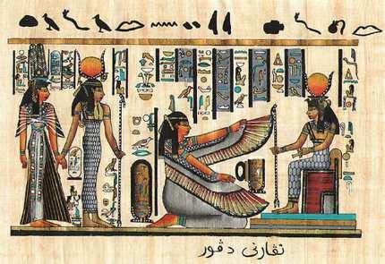Пиво в Египте