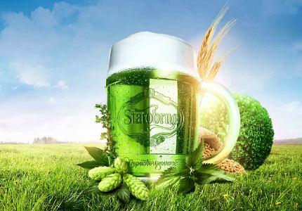 Зеленое пиво Starobrno