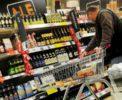 Продажи алкогольных напитков в супермаркетах