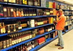 минимальные розничные цены на алкоголь