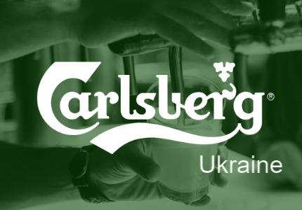 Carlsberg Ukraine - лидер рынка пива Украины
