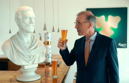 искусственный интеллект помогает Карлсберг создавать новые сорта пива
